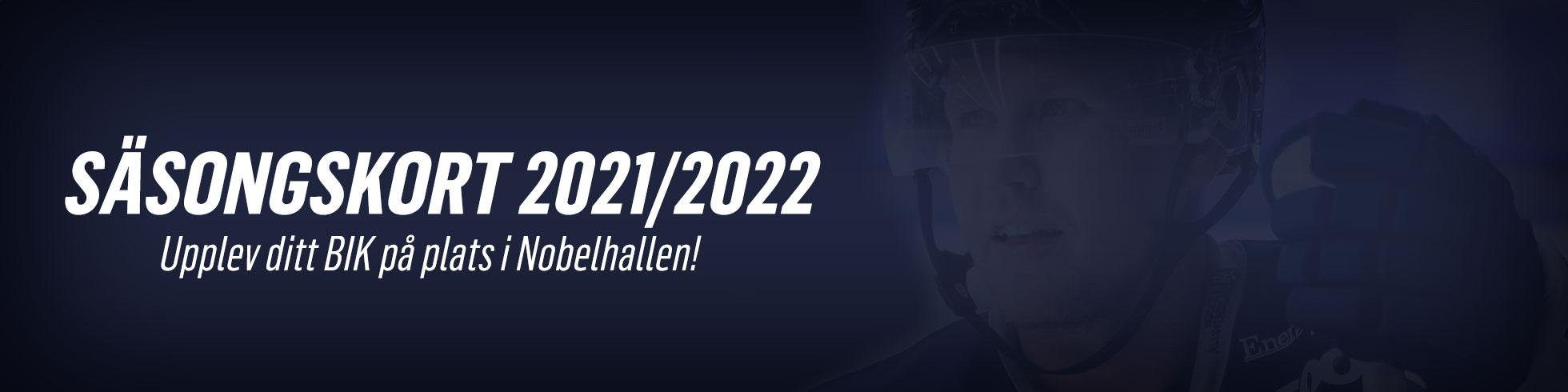 Säsongskort 2021/2022